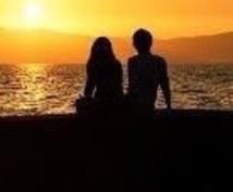 悲しい恋、本気の恋に本気でこたえます あの人はどう想い、何を考えているの?