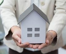 初めての戸建不動産投資に挑戦したい方限定、教えます 100万あれば可能な戸建投資、不動産のプロから教えます。