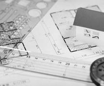 省エネ計算(非住宅)の届出書作成を行います 2,000㎡以下の非住宅の省エネ計算