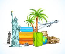 飛行機にできるだけ沢山荷物を持っていく方法教えます 航空会社で定められた個数や重量オーバーをしてしまう方へ