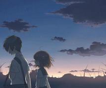 あなたの幸せ願います。