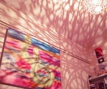 【ネガティブエネルギーの浄化】「直(ちょく)」&「Amazing Light」のヒーリング【大掃除】