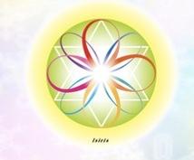 潜在意識を修復し、あなたのお悩み解決します あなたは幸せになるために生まれてきたのです。