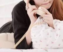 あなたとお話しします 文章よりもっと仲良くなりたいです(*^-^*)