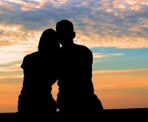 秘密の恋の打ち明け話をお聞きします 【だれにも知られてはならない恋には秘密の共有相手が必要です】