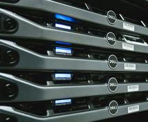 VPSの構築をします レンタルサーバより自由なことができるVPSを構築