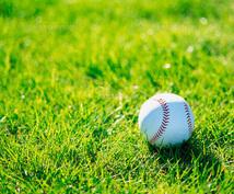 野球で勝つ方法を教えます 野球の監督、野球で勝ちたい方、野球を勉強したい方