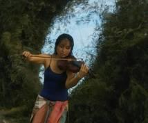 バイオリンの弾き方 教えます 大人になってから始めた方や、伸び悩んでいる方に