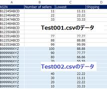 複数のcsvファイルを選択して、結合・重複削除するマクロ