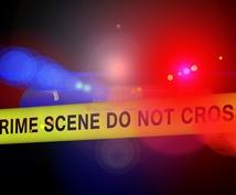 あなたの事件、刑事事件について判断をします 窃盗、強盗、痴漢、殺人、強姦及び汚職等
