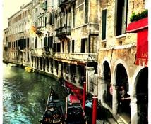 イタリア語の名前、タイトルをご提案します 店名や商品名をイタリア語で付けたいとお考えの方へ!