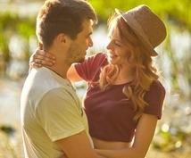 男性限定・大切な人との仲直りの方法を教えます 内容に沿って行動するだけで仲直り!心安らぐ生活を取り戻します