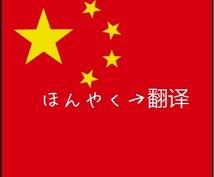 中国語への音声/翻訳/承ります 中国13億人へ日本をPRしませんか