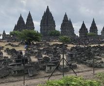 インドネシアについての相談や質問に答えます インドネシアへ留学経験やボランティアの経験のある私が答えます