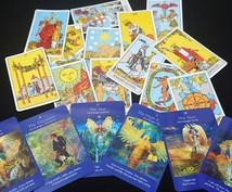 天使のオラクルカードがあなたの心をヒーリングします いまのアナタに必要なパワーを教えてくれる天使のヒーリング!