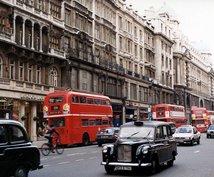 格安ロンドン留学!留学エージェントで法外な値段を提示されて失望している方に。。。!!