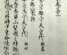 古文・漢文の問題・趣味の古典、教えます 古文漢文の入試問題や、和歌についてなどなど、教えます!