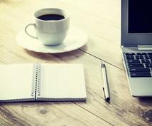 500文字まで文章作成します 500文字の短い記事で伝えられるものがあります。