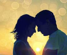 恋愛強化プログラム*恋愛運の底上げをします 恋愛が楽しくない、なんだかうまくいかない貴方におすすめ!