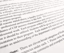 英文エッセイ添削、論文構成サポート致します 海外大学大学院現役生・進学希望の方必見、ライティングサポート