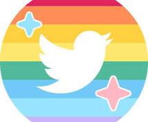 Twitterで宣伝させていただきます なにか情報を宣伝して欲しい方!