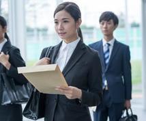 誰もが頭を悩ます企業分析!!企業分析サポートします 就活の始まりは企業分析から!!就活の軸を作るのは今しかない!