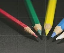 簡易パーソナルカラー診断します 4シーズンから最適なパーソナルカラー(3色)を提案します。