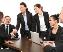 あなたの転職がうまくいかない理由を鑑定します 何を変えたら良き職場に転職できる?時期・業界・職業