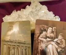 あなたの【過去世】鑑定します オラクルカードを使って影響を与えてる過去世をみていきます