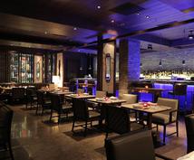 ココ最高☆ご希望にあったレストランをご提案します 元5つ星ホテルコンシェルジュがお悩み解決!