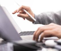 VPSサーバーの初期設定&環境構築をします ウェブサーバー(SSL対応)、データベースサーバー