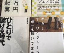 【誰でも簡単】今話題の電子書籍で毎月5万円の収益を確実に得るノウハウ伝授します!