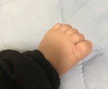 便秘の赤ちゃんに!足つぼマッサージ教えます ★便秘で不機嫌なベビーがニコニコに!足ツボをもむだけです