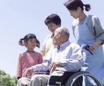介護歴4年の24歳が介護現場での相談受けます 介護現場ではたらく人をサポートします!