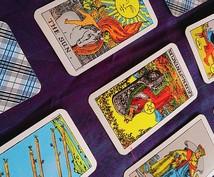 シンプル占い 3枚のカードでお悩みを解決いたします 現役対面鑑定士がフルデッキ78枚を用いて行うスッキリ占い。