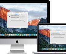 Macのお悩み解決します 初めてMacをふれた方、Windowsから乗り換えた方へ!