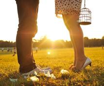 復縁スピリチュアルヒーリングを行います 元恋人とまた幸福を掴みたい方のための精神治癒です。