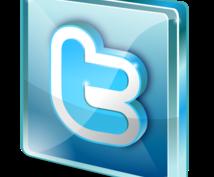 twitterのフォロワー獲得方法を伝授します 高額ツールを使わずに短期間でフォロワー2000を獲得する方法