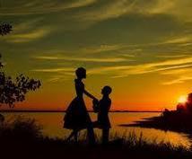 周りの人間に言えないような相談や愚痴を聞きます 仕事、恋愛、夫婦なんでも聞きます。