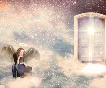 守護霊or天使からあなたへメッセージ伝えます これからどんなことが起きるのか気になる方。