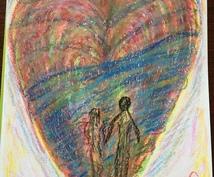 ツインレイ♡真のパートナーシップを引き寄せます 傷ついた魂を統合させ♡流れを変容してゆきます。