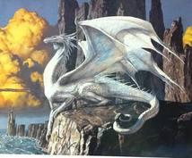 懇願成就、願いを現実化する為に背中を押します 錬金術のドラゴンヒーリングで未来を開きます