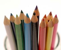 【カラー数秘術】あなたの性格・強み・ラッキーカラー・ライフサイクルをお調べします