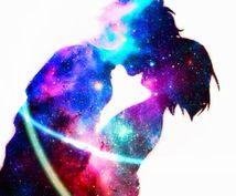あなたに今必要な恋愛のブロックを書き換えます ~恋愛のお悩みがあるあなたへ~