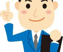 法人保険営業の基礎から応用までを教えます 毎月の保険契約に行き詰まっている方を助けます!