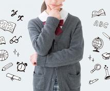 小中学生の成績、受験、塾選びなど個別に相談承ります 合格率92.6%のプロが、成功する塾選びの秘訣を伝授します!