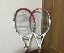 硬式テニスの道具選びお手伝いします!老若男女関係なくご相談に乗ります!