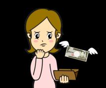 スマホ1つでできるお金の作り方教えます ①お持ちのスマホ1つで大丈夫です