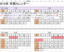 Excelファイル作成