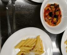 簡単にできる!プロ直伝!イタリアン教えます フランス三ツ星レストラン師匠の下勉強!簡単イタリアン教えます